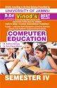 Jammu B.ed. 4th Sem (e) Computer Education (e) Vinod Publications