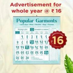Multi Colour 1 Week Hijri Calendar Printing, in Pan India, Dimension / Size: Multiple Sizes