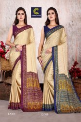 Designers Uniform Saree