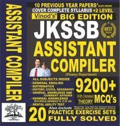 Vinod Assistant Compiler Guide - JKSSB