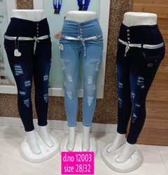 Girls Damage Jeans, Waist Size: 28