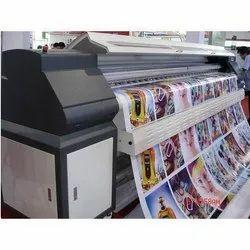 Offset Vinyl Flex Printing Services, in Bengaluru