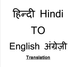 Hindi To English Language Translation Service