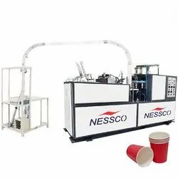 Disposable Paper Cup Forming Machine (80 Pcs/Min)