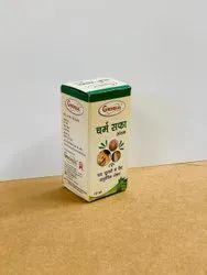 Ayurvedic Medicine Packaging Box