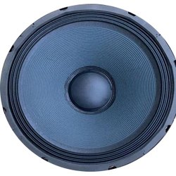 2.1 SF-12MB 150 Professional PA Speakers