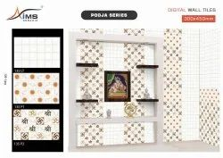 Aims Ceramic Wall Tiles Pooja Series, For Religious