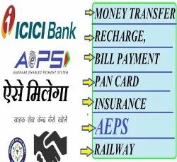 Life Time Online Pan Card Services