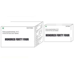 Ferric Pyrophosphate Vitamin C Vitamin B 12 & Folic Acid Tablets