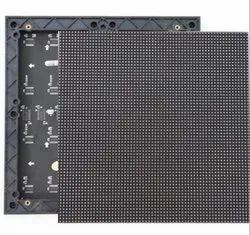P3 Indoor (Pro) Qiangli LED Wall Modules