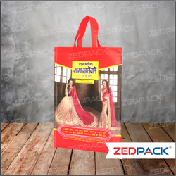 Shopping Bags BOPP Laminated Shopping Bag, Thickness: 75 Gsm