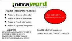 Arabic To English Translation Services