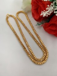 Imitation long chain