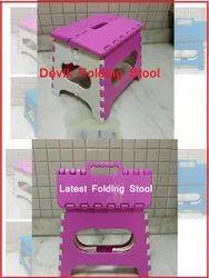 Devik Latest Folding Stool