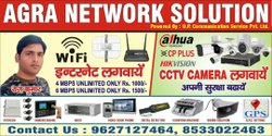 Internet Service Provider In Agra