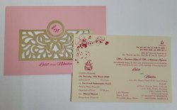 Fancy Wedding Card, 1 Leaflet