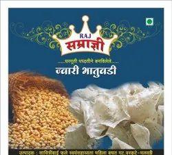 Samradni Jawrichi Papadi Jwari Papad( Bhatuwadi)