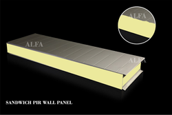Pir Panel Price