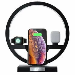 Wireless Charging Station With Lamp For Iphone, Iwatch And Ipod