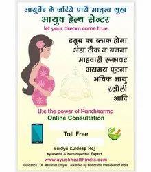 Women Infertility Treatment