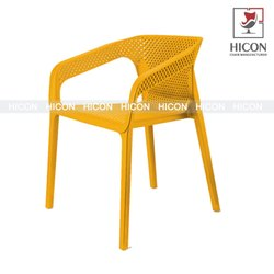 HICON Yellow PVC Cafe Chair