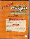Jeevith 2nd Puc Kannada Guide