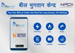 Updated Life Time Online Mobile Recharge Business, Pan India, Depend On Transactions