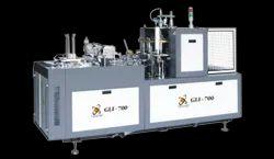 GLI-700 Paper Cup Machine