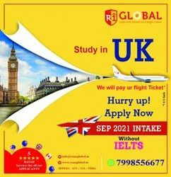 Tier 4 (Child) Uk Study Visa With Or Without Ielts
