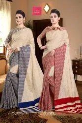 Cotton Silk Uniform Saree