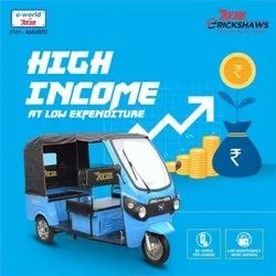 Electric Auto Rickshaw, Vehicle Capacity: 4 Seater, Model Name/Number: Greenway Hp Dx