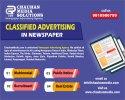 Newspaper Classified Advertisement