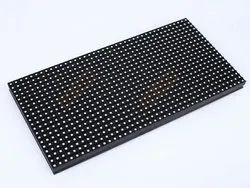 P8mm Outdoor LED Module