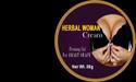 Best Ayurvedic Medicine for Breast Growth