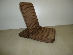 Meditation Floor Chair