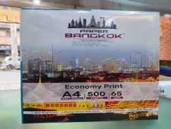 Natural White paper bangkok a4 copier paper, Roughness: 0.2%, Packaging Type: 500sheets
