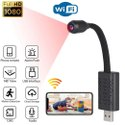 HD Mini WiFi USB Portable Spy Camera