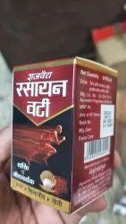 Rasayan Vati Pills - for Vitality & Stamina