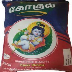 Premium Ponni Boiled Rice