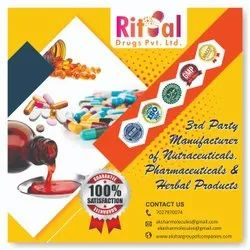 Pharmaceutical Softgel Capsules