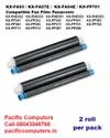 Panasonic KX-FA93 KX-FA57E, KX-FA54E, KX-FP701 Fax Film TTR Roll