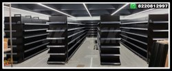 Hypermarket Display Racks In Dindigul