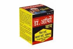 Balm Packaging Box