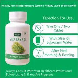 Shatavari Tablet