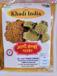 100gm Aami Haldi Powder