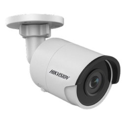 Hikvision 2 MP DarkFighter Fixed Mini Bullet Network Camera