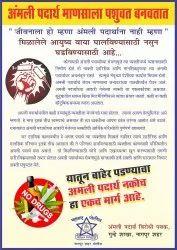 Posters Design Service