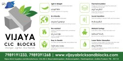 Vijaya Cellular Light Weight Concrete CLC Blocks, For Partition Walls, Size: 24 X 8 X 4 Inch To 9 Inch