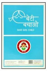 Sangeetha Perfect Bound Long School Notebook, Size: A4