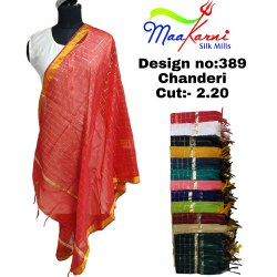 Ladies Chanderi Dupatta